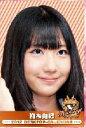 AKB48 2012年カレンダー 【卓上カレンダー】 [柏木由紀] グッズ