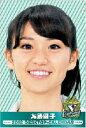 AKB48 2012年カレンダー 【卓上カレンダー】 [大島優子] グッズ