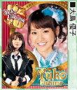 AKB48 2012年カレンダー 【A2サイズ】 [大島優子] グッズ