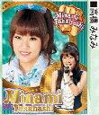 AKB48 2012年カレンダー 【A2サイズ】 [高橋みなみ] グッズ