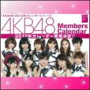 篠田麻里子さんとのデート気分を味わえる♪★☆予約☆★ AKB48 2012年 【TOKYOデートカレンダー...