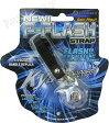 【送料無料】 Pフラッシュ 携帯ストラップ スタンダード NEW P-FLASH STRAP PF-ST-K
