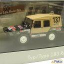 フォルクスワーゲン/VW ミニカー/モデルカー Race Iltis/イル...