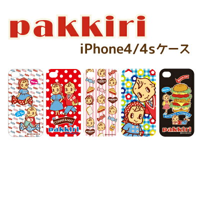 【レターパック対応】pakkiriiPhone4/4s用ケース【アイフォン】【ロコ・まえだ】【キャラクター】【かわいい】