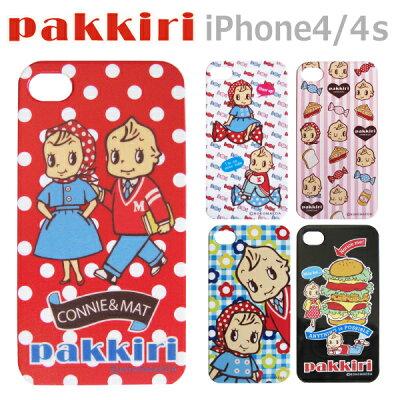 pakkiriiPhone4/4s用ケース【アイフォン】【ロコ・まえだ】【キャラクター】【かわいい】