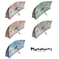 マンハッタナーズ折りたたみ傘「天空の旋律」Manhattaner