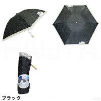 マンハッタナーズ晴雨兼用折りたたみ傘「フェデリコらしく」Manhattaner