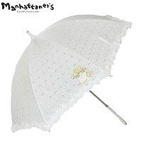 マンハッタナーズパラソル日傘「ミケちゃんの花冠」オフホワイトManhattaner
