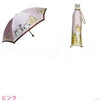 マンハッタナーズ折りたたみ傘「若かったころ」Manhattaner