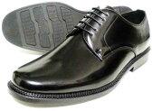 BELOUOMO プレーントゥ ビジネスシューズ 黒 4E(EEEE) 28cm(28.0cm)、29cm(29.0cm)、30cm(30.0cm)【大きいビッグサイズ・メンズ・革靴・紳士靴】