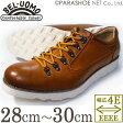 BEL・UOMO マウンテンタイプ カジュアルシューズ 茶色(ブラウン) ワイズ 4E(EEEE) 28cm(28.0cm)、29cm(29.0cm)、30cm(30.0cm)[大きいサイズ(ビッグサイズ)メンズ紳士靴]