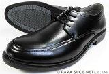 SLOVGH Uチップ ビジネスシューズ 黒 3E(EEE) 28cm(28.0cm)、29cm(29.0cm)、30cm(30.0cm)【大きいサイズ(ビッグサイズ)メンズ紳士靴】