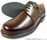 Rinescante Valentiano 本革 プレーントウ ビジネスシューズ ダークブラウン 4E(EEEE) 27.5cm、28cm(28.0cm)、29cm(29.0cm)、30cm(30.0cm)/大きいサイズ・メンズ・革靴・紳士靴