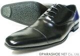 S-MAKE(エスメイク)ストレートチップ(内羽根式)ビジネスシューズ 黒 ワイズ3E(EEE)23cm(23.0cm)、23.5cm、24cm(24.0cm)[小さいサイズ(スモールサイズ)紳士靴]