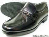 TROBELL カンガルー革 Uチップモカ スリッポン ビジネスシューズ 黒 23cm(23.0cm)、23.5cm、24cm(24.0cm)/小さいサイズ・メンズ・革靴・紳士靴