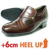 REGORGER カンガルー革 スリップオン ヒールアップ ビジネスシューズ 茶色[シークレット・ハイアップ・革靴・紳士靴]