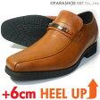 LASSU&FRISS ビットローファースリッポン シークレットヒールアップ ビジネスシューズ 茶色 ワイズ3E(EEE)23cm(23.0cm)、23.5cm、24cm(24.0cm)【小さいサイズ(スモールサイズ)メンズ紳士靴】