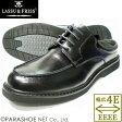LASSU&FRISS Uチップ ビジネススリッパ/ビジネスサンダル ワイズ4E(EEEE)通気底 黒(メンズ 紳士靴)