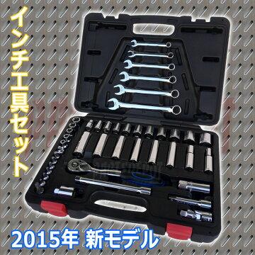 ハーレー用(44pc+1pc)インチ工具セットスポーツスターツインカムソフテイル【NEW】ハーレーパーツ工具部品
