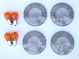 【フラットターンシグナルレンズ/スモーク4枚】【橙バルブ4個】スモークレンズ オレンジ球4個のセット ハーレー FL系 pdbshs
