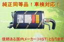 AZオフロード JM23W後期■新品マフラー 純正同等/車検対応 096...