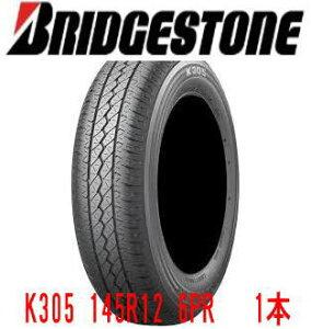 ブリヂストン K305 145R12 6PR 低燃費タイヤ 1本新品
