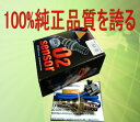 PACデバイス O2センサー アクティ 型式 HH6 用 250-22078A
