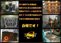 送料無料エスティマAHR20WフロントゴールドスリットローターパッドディスクパッドADVICS/住友