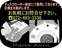東海マテリアル(安心.安全)純正同等フロントブレーキパッドキャンターFB300系FB308B[MN-470]