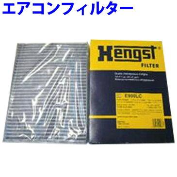 外国車用 Hengst製 高性能エアコンフィルター[品番:E900LC]適合車種:ゴルフ5 E/1JAVU【smtb-k】【kb】楽天カード分割