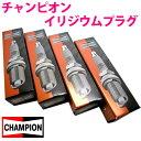 チャンピオン イリジウムプラグ [9801 4本]オペル カリブラ E...