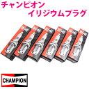 チャンピオン イリジウムプラグ 9802 6本 ブレビス JCG10 JCG...