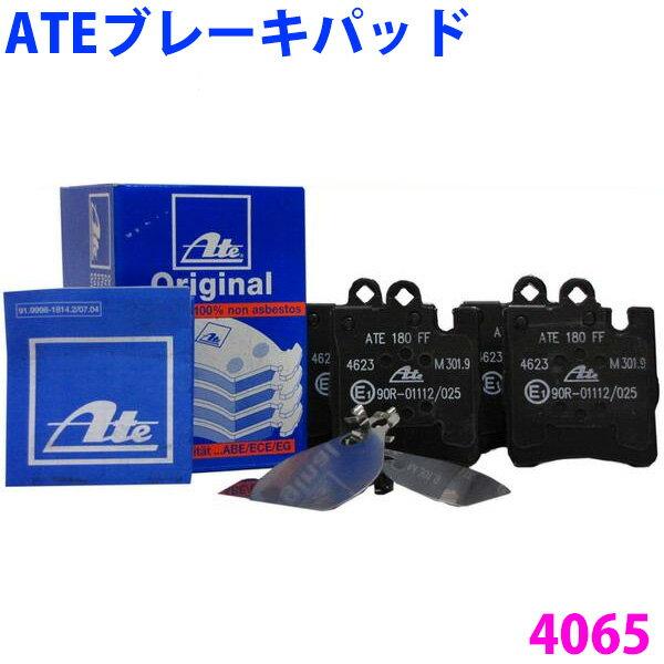 ブレーキ, ブレーキパッド  R 4065W210E210055E320
