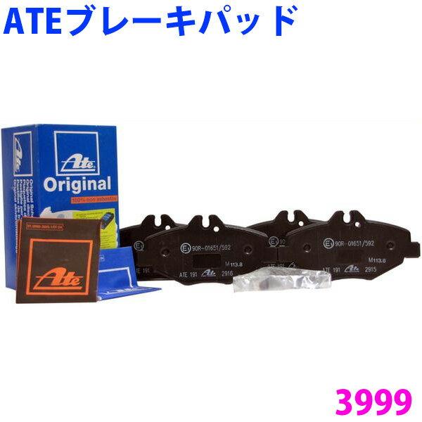 ブレーキ, ブレーキパッド  F 3999 211 E 211261