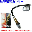 NAP製 O2センサーウイングロード WRY11※適合確認が必要。ご購...