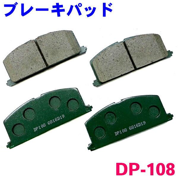 ブレーキ, ブレーキパッド  DP-108 AE91 AE92 1