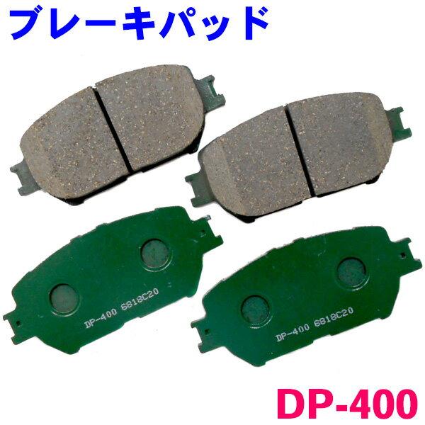ブレーキ, ブレーキパッド  DP-400 UZS186 UZS187 1