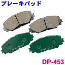フロント ブレーキパッド DP-453 レクサス HS2500h ANF10 ハ...