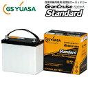 GSユアサ 高性能カーバッテリーGST/スタンダードシリーズ G...