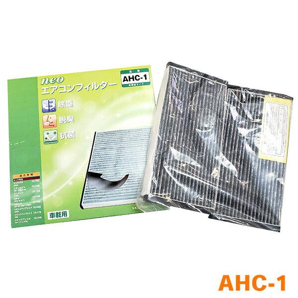 メンテナンス用品, エアコンケア・エアコンフィルター  CL7,CL8,CL9,CU1,CU2 AHC-4