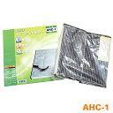 インテグラ DC5用活性炭配合高機能エアコンフィルター[AHC-1]