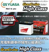 GSユアサ高性能カーバッテリーGHC-60B24L日産セレナC26GranCruiseHighClassグランクルーズハイクラス【smtb-k】【kb】【楽天カード分割】