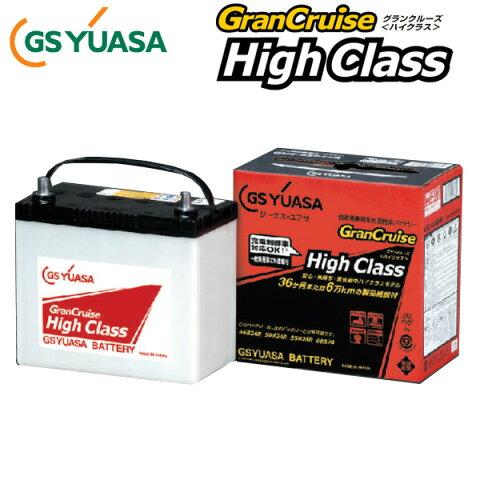 GSユアサ 高性能カーバッテリー GHC-80D23Lトヨタ イスト NCP110GranCruise High Class グランクルーズ ハイクラス【smtb-k】【kb】【楽天カード分割】