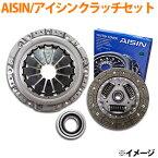 AISIN/アイシン クラッチ 3点セット ホンダ アクティ HA4