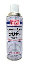 送料無料FC-13業務用FCJシャーシークリヤー420ml水性タイプクリア透明シャーシー塗装剤楽天カード分割