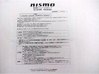 【送料無料】NISMO製ニスモ汎用キャブ燃料ポンプ高流量フューエルポンプ電磁ポンプ