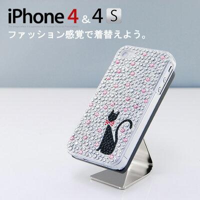 【送料無料(メール便のみ)】キラキラ/iPhone4&4Sケース/保護プロテクトカバー【送料無料(メ...