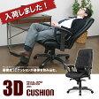 【アウトレット】オフィスチェア 社長椅子 レザーチェア もこもこ クッション 合成皮革 リクライニングチェア シンクロロッキングREC-311AX【RCP】 05P08Feb15