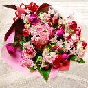 ピンク系シャクヤクに赤バラにトルコキキョウを合わせピンク系小花を散らした華やかな花束です...