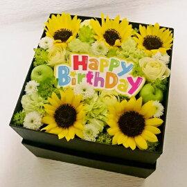 送料無料[ボックスアレンジ]バラ誕生日花お洒落アレンジ【HLS_DU】【RCP】【楽ギフ_メッセ入力】